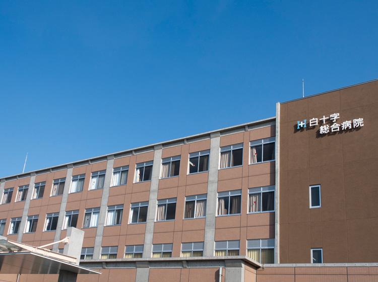 病院 白 十字